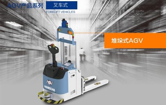 贵州叉车销售向你介绍AGV小车